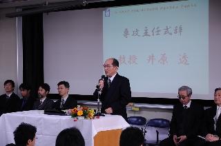 2008修了式/井原先生式辞