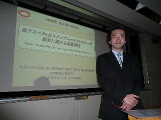 2008修論発表会/矢ヶ崎くん