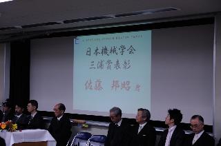 2008修了式/三浦賞