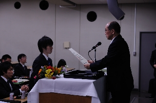 2008修了式/三浦賞/佐藤くん
