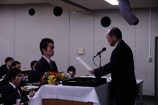 2008修了式/ベストプレゼン賞/矢ヶ崎くん