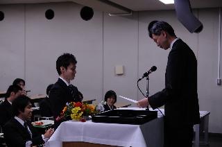 2008修了式/同窓会表彰/矢田くん