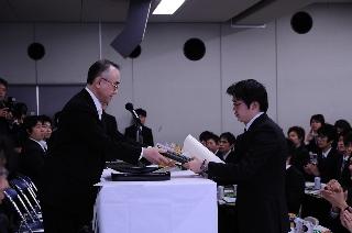 2008畠山賞