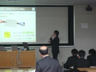 2008修論発表会1